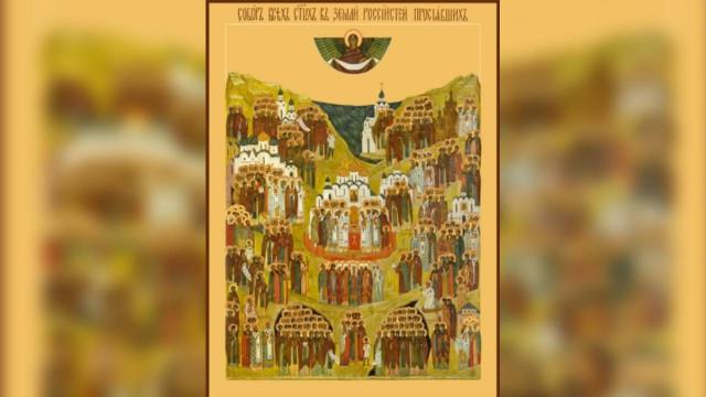 Неделя 2-я по Пятидесятнице. Всех святых, в земле Русской просиявших | Московский Данилов монастырь