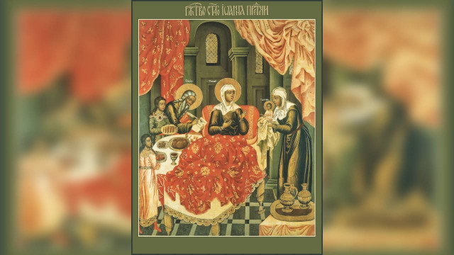 Рождество честного славного Пророка, Предтечи и Крестителя Господня Иоанна | Московский Данилов монастырь