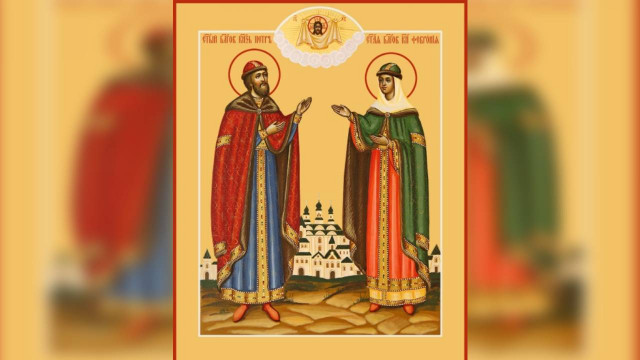 Благоверные князь Петр и княгиня Феврония Муромские, чудотворцы (1228) | Московский Данилов монастырь