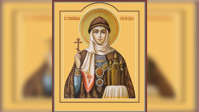 Равноапостольная Ольга, великая княгиня Русская (969) | Московский Данилов монастырь