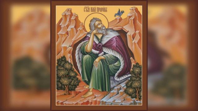 Пророк Илия (IX в. до Р. Х.) | Московский Данилов монастырь