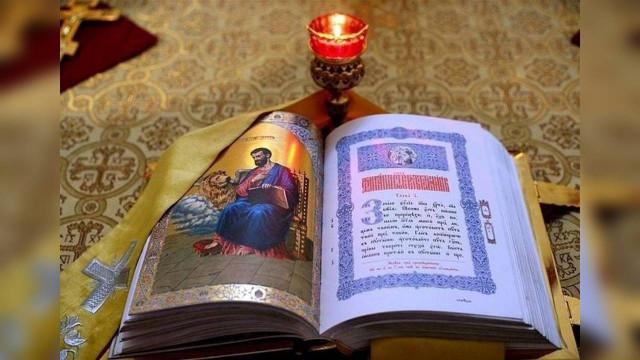 Продолжается набор на Православный интернет-курс 2021-2022 | Московский Данилов монастырь
