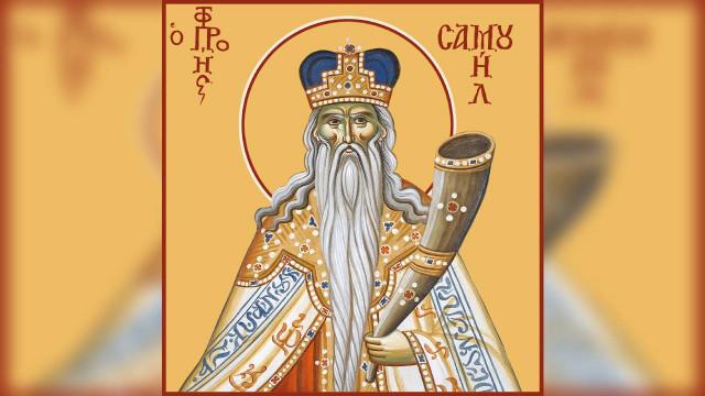 Пророк Самуил   Московский Данилов монастырь