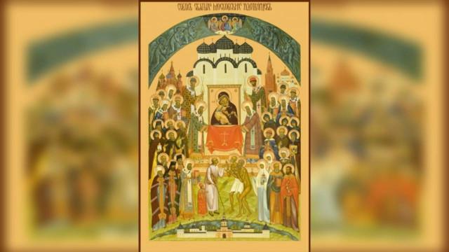 Собор Московских святых | Московский Данилов монастырь