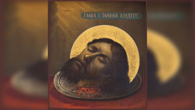 Усекновение главы Пророка,Предтечи и Крестителя Господня Иоанна   Московский Данилов монастырь