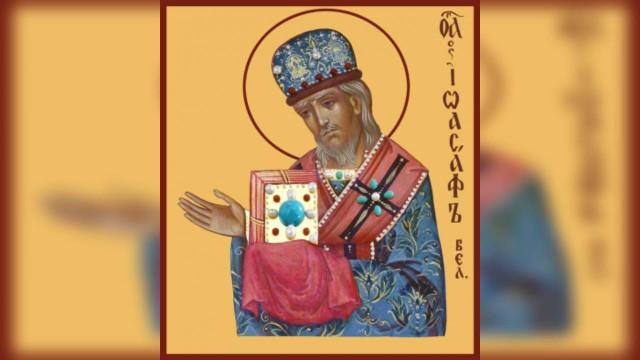 Обретение мощей святителя Иоасафа, епископа Белгородского (1911) | Московский Данилов монастырь