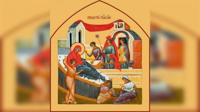 Рождество Пресвятой Богородицы   Московский Данилов монастырь