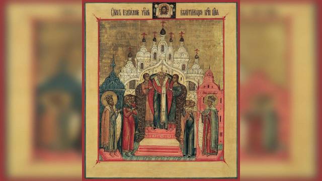 Память обновления (освящения) храма Воскресения Христова в Иерусалиме (Воскресение словущее)   Московский Данилов монастырь