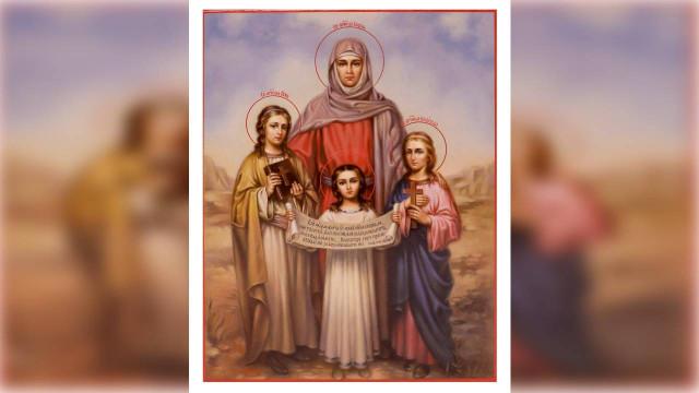 Святые мученицы Вера, Надежда, Любовь и мать их София (ок. †137) | Московский Данилов монастырь
