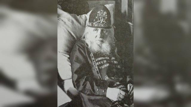 Преподобный Алексий Зосимовский (1928) | Московский Данилов монастырь