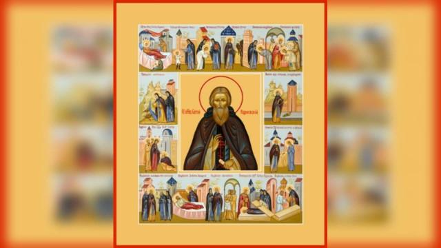 Преподобный Сергий, игумен Радонежский, чудотворец (1392) | Московский Данилов монастырь