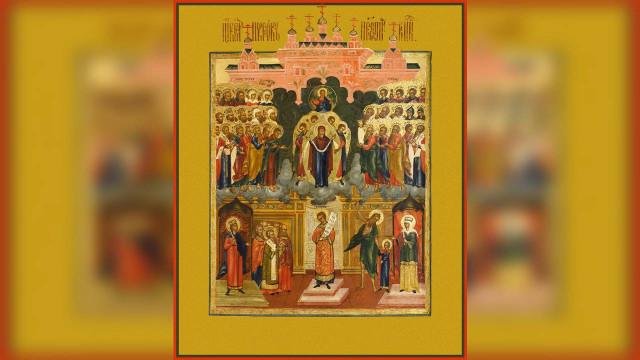 Покров Пресвятой Богородицы | Московский Данилов монастырь